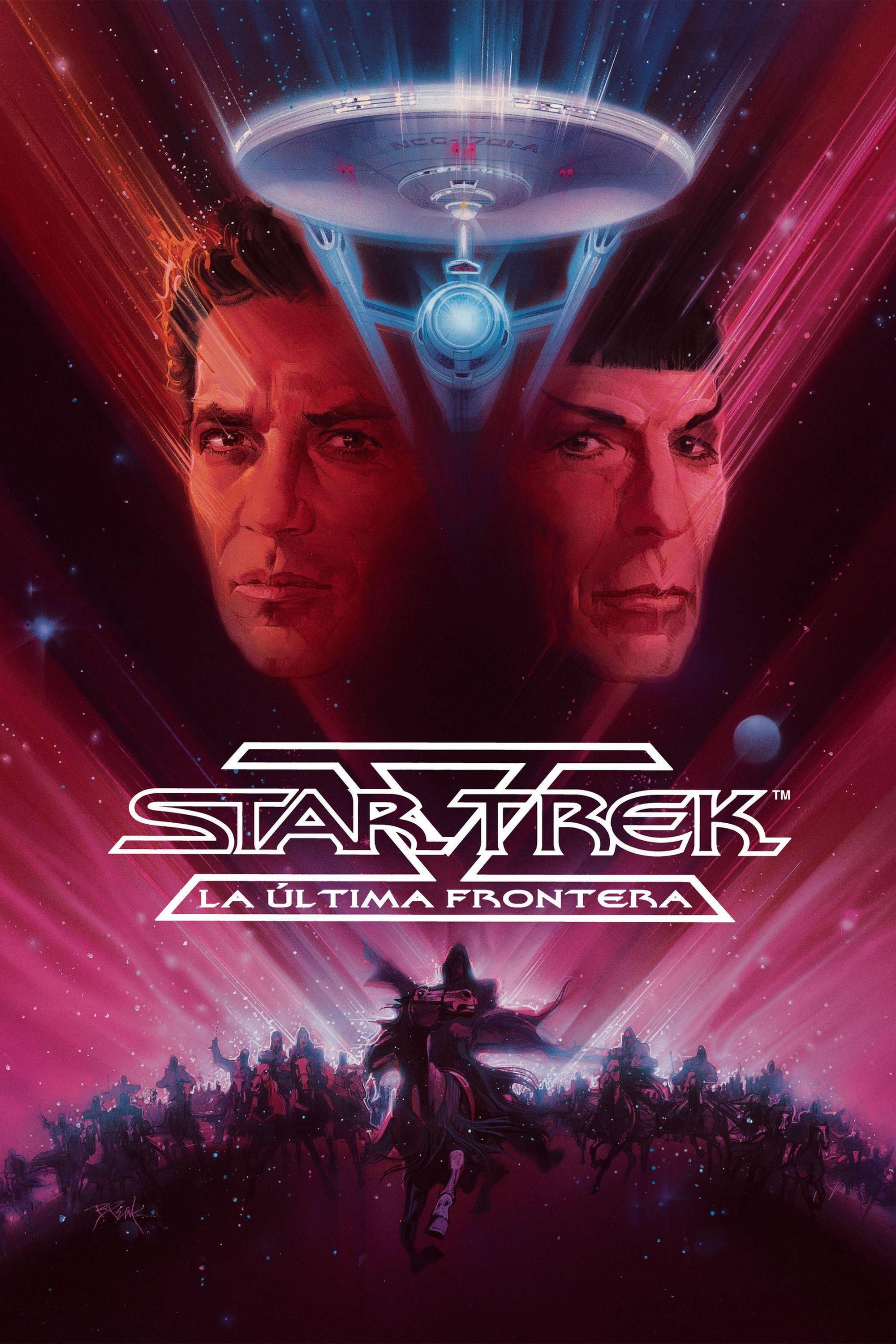Resultado de imagen de Star Trek V: La última frontera